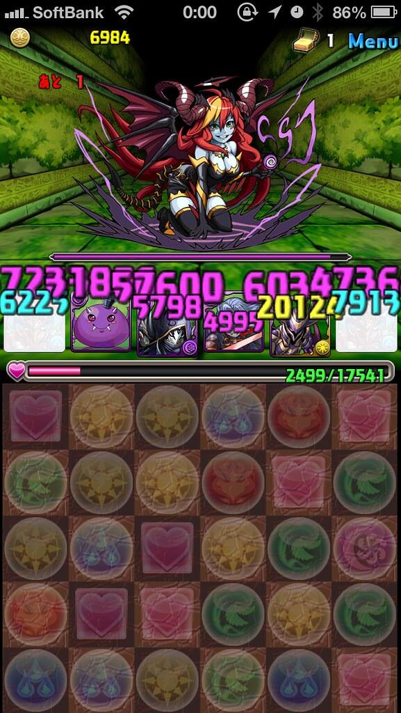20130528000023
