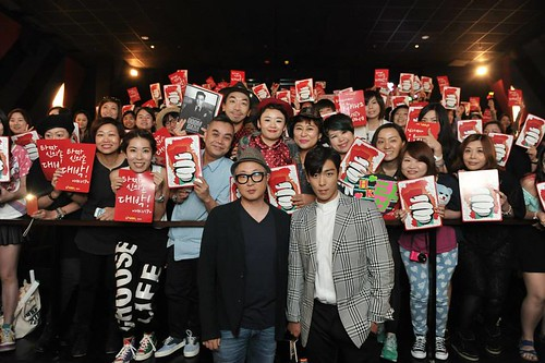 TOP-HongKong-StarCinema-20140928_1