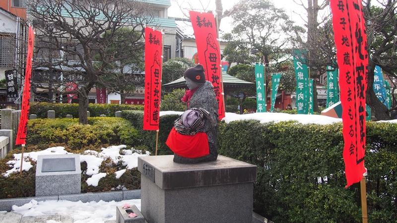 Tokyo Honeymoon 2013_day06_130