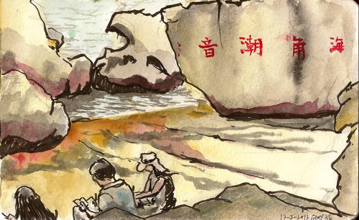 Three Sketchers at Work at a Boulder-filled Seashore in Lei Yue Mun, Hong Kong