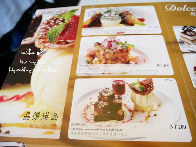 板橋大遠百古拉爵下午茶 (2)