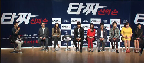 tazza2-showcase3