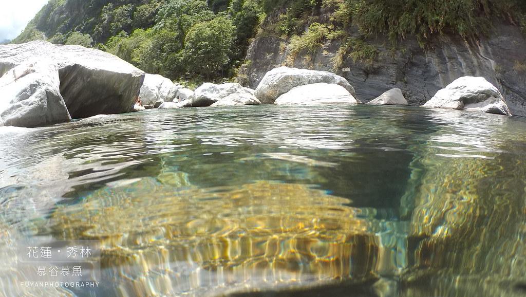 慕谷慕魚 (1)