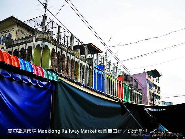 美功鐵道市場 Maeklong Railway Market 泰國自由行 1
