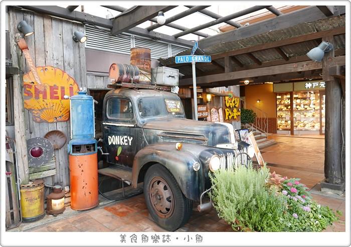 【日本美食】神戸元町ドリア ハーバーランド゙umie店 @魚樂分享誌