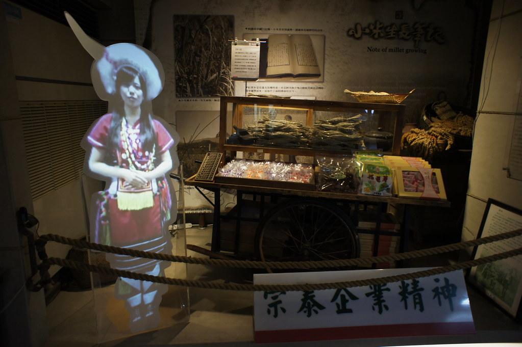 吉安鄉阿美小米文化館 (7)