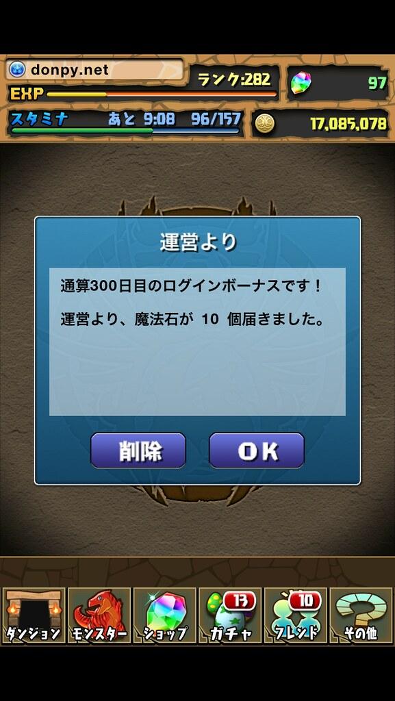 20130503095706
