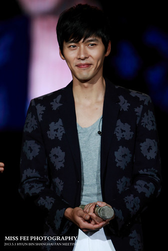 Fan Bin Bin Hyun Bin - Shanghai FM (May 1, 2013)