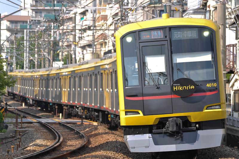 055-151 Ltd.Exp Motomachi-Chukagai 4110F