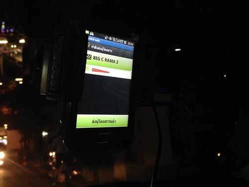 หน้าจอของฝั่งคนขับแท็กซี่เมื่อรับผู้โดยสารแล้ว