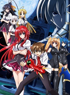 High School DxD New [Bản Blu-ray] - High School DxD Dai 2-ki [BD] | High School DxD 2nd Season [BD]