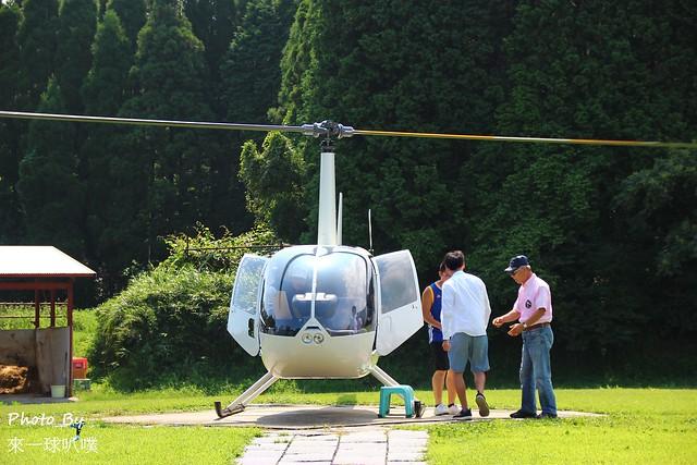 九州-阿蘇動物園087