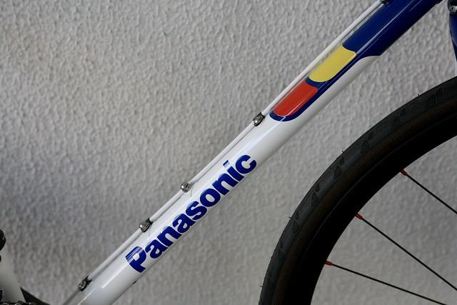 Panasonic OCXC05/FCXC05