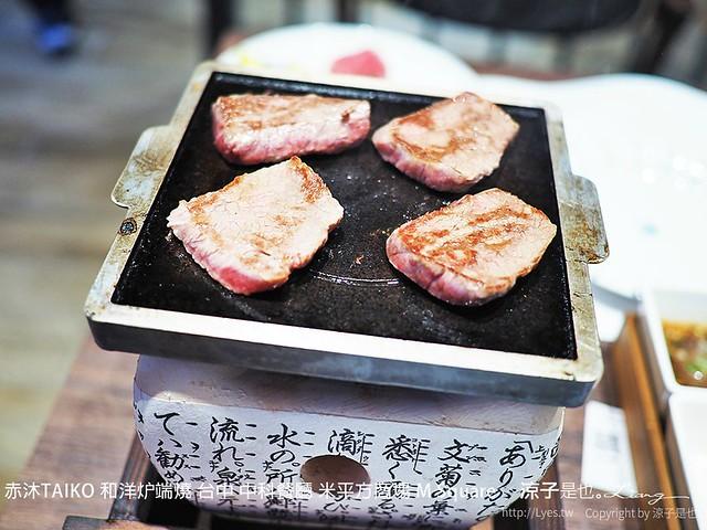 赤沐TAIKO 和洋炉端燒 台中 中科餐廳 米平方商場 M Square 54