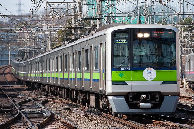 都営10-300形 10-460F 東京オリンピック招致HM