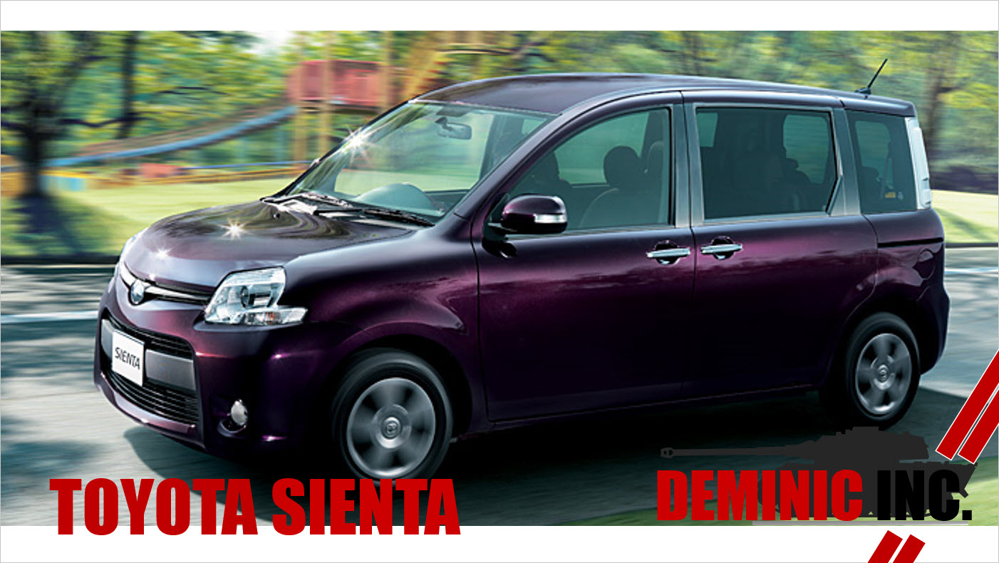 toyota sienta for sales in singapore user manual guide pdf rh pdfusermanual guide blogspot com toyota sienta 2015 user manual toyota sienta 2015 user manual