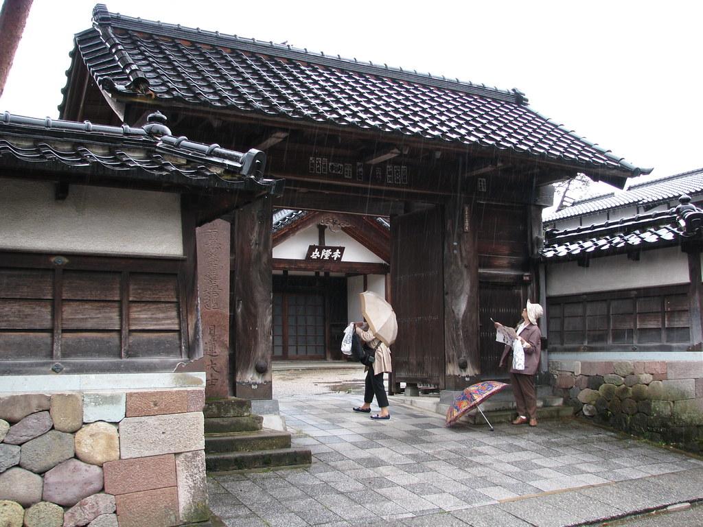 Kanazawa 金沢 - Nishi Chaya 西茶屋 - Myoryuji Temple (Ninjadera) 妙立寺 (忍者寺)