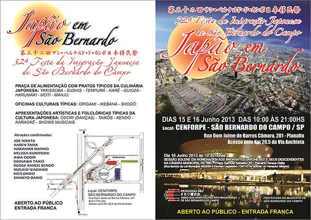 Festa da Imigração Japonesa de São Bernardo do Campo 2013