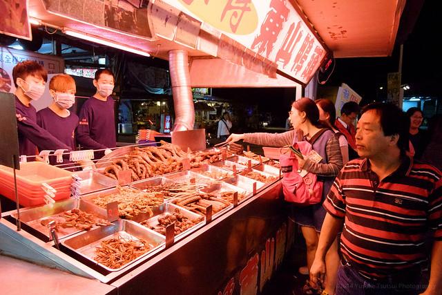 Hualien - Night Market