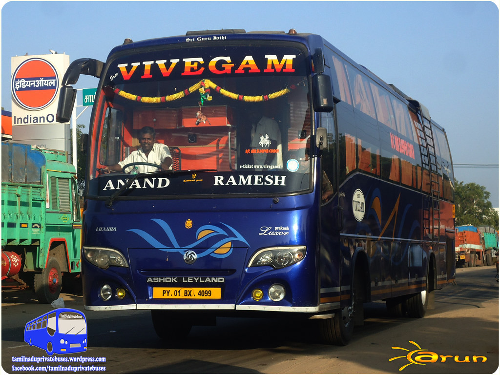 Sree Vivegam Leyland Luxura