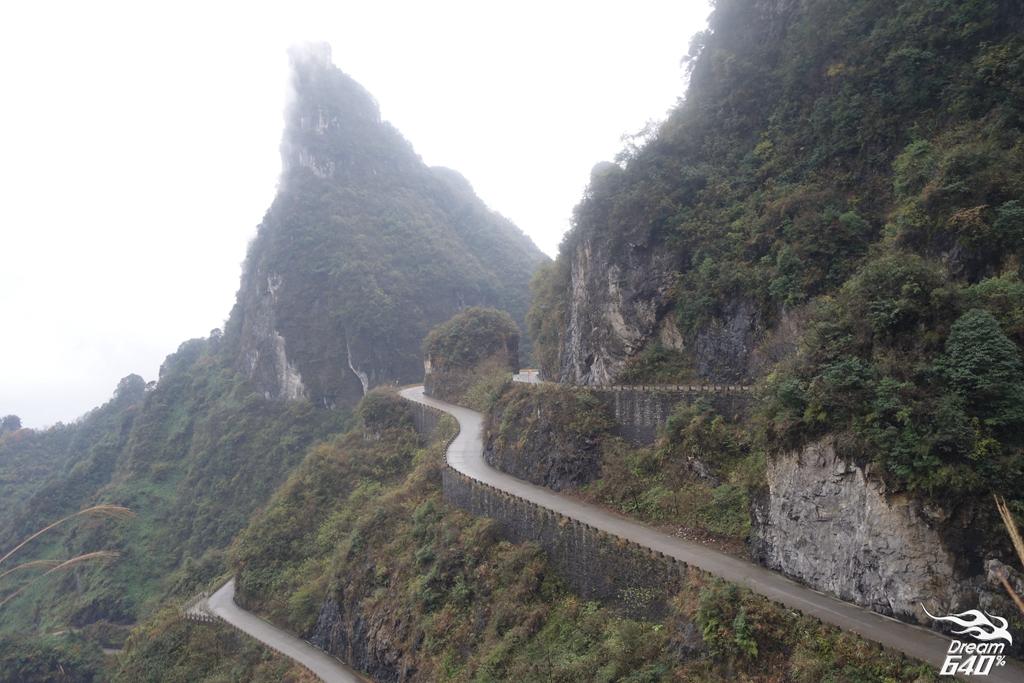 天門山 Tian Men Mountain073