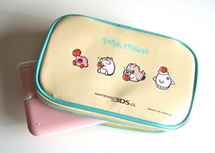 "Back of Kirby ""Pupupu Friends"" 3DS XL pouch"