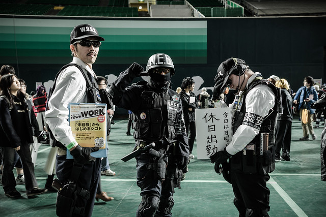 Model:自宅警備隊・武装職安 九州支部