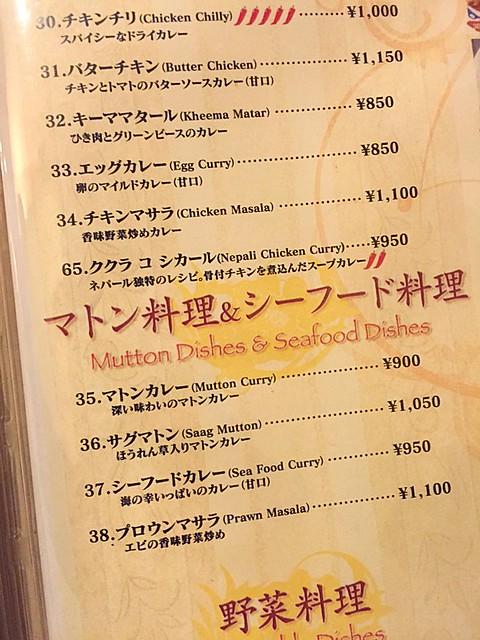 メニュー@サンサール新宿店