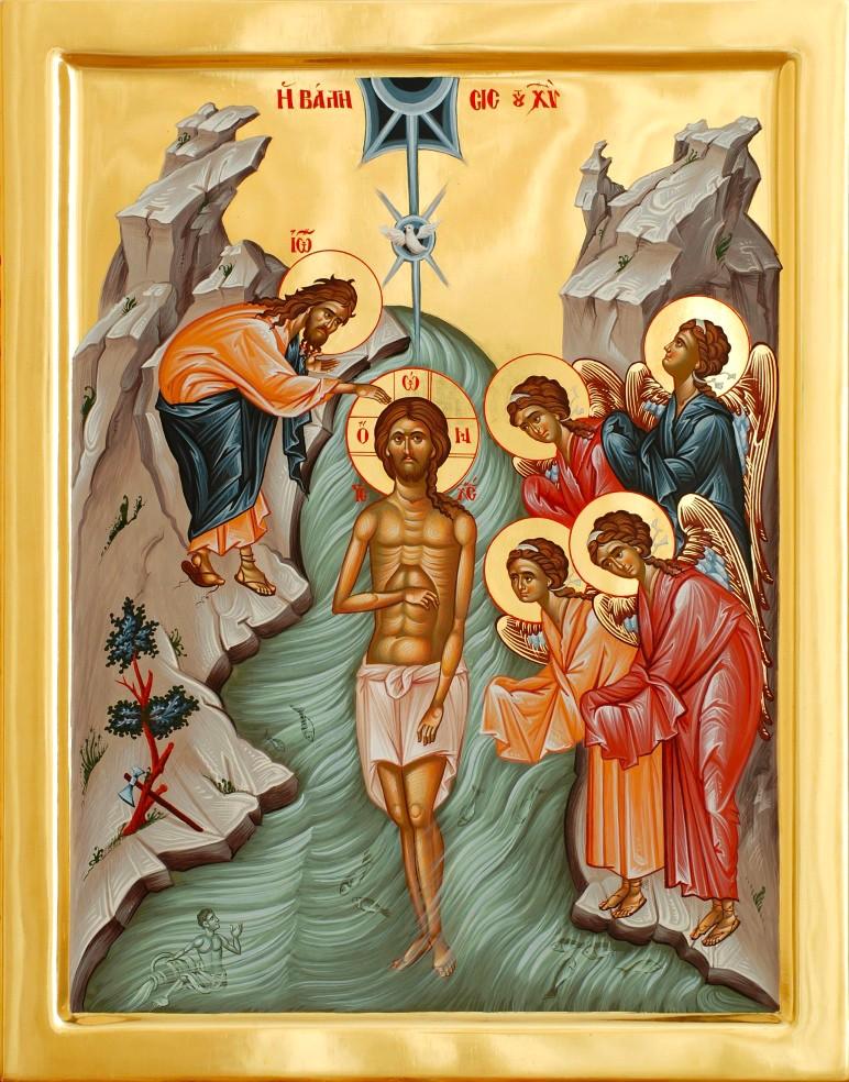 Botezul Domnului 2