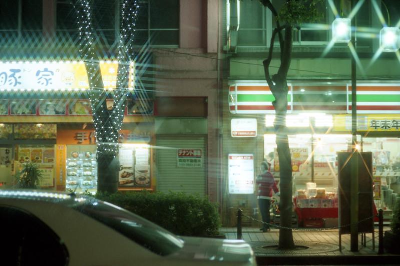 christmas pops /Hikari no Saiten