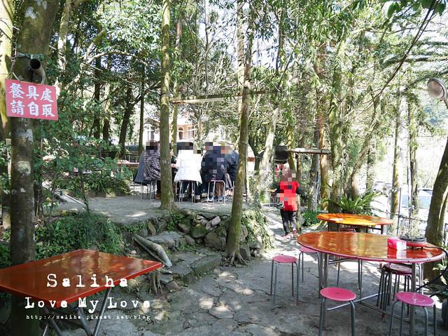 陽明山竹子湖餐廳山園 (26)