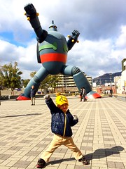 Tetsujin Park with Daddy
