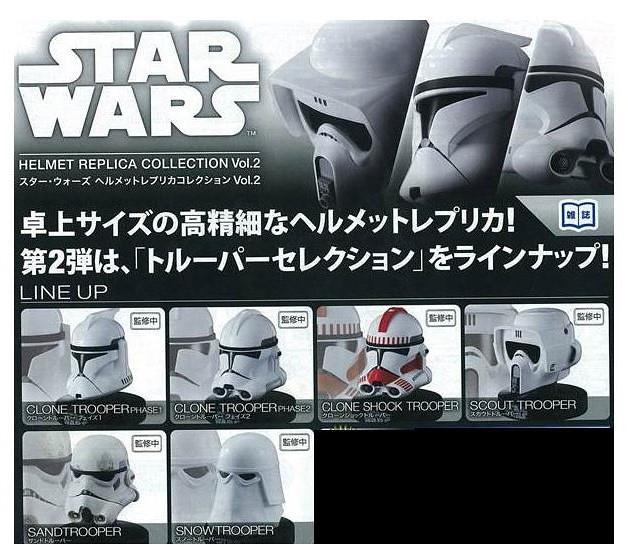BANDAI 星際大戰系列【複製頭盔收藏】Star Wars Helmet Replica Collection 第二彈