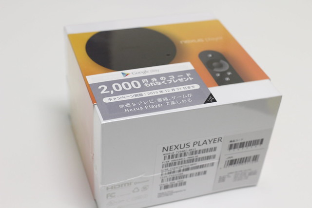 Nexus Player box