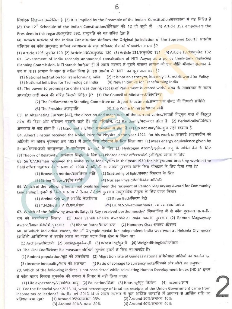 ib question paper 2015 pdf