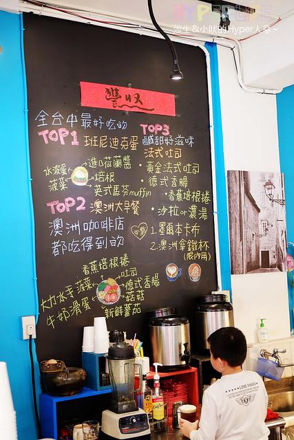 16660887582 80cec37a25 z - 【墨爾本咖啡】在城市中擁有一抹綠意,提供味美價廉澳洲道地早午餐/咖啡/甜點