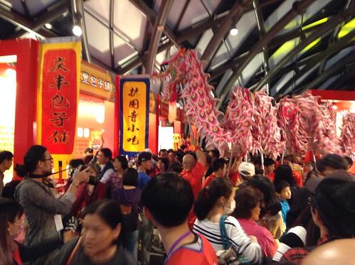 北京文化庙会2015台北之旅