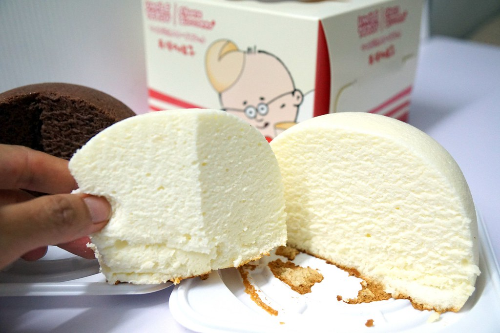 Uncle Tetsu  Cheese Zuccotto - Review-003
