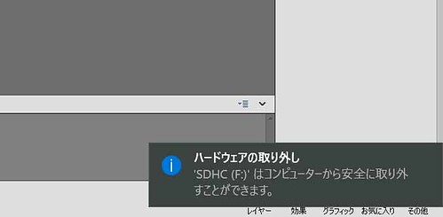 SD_05