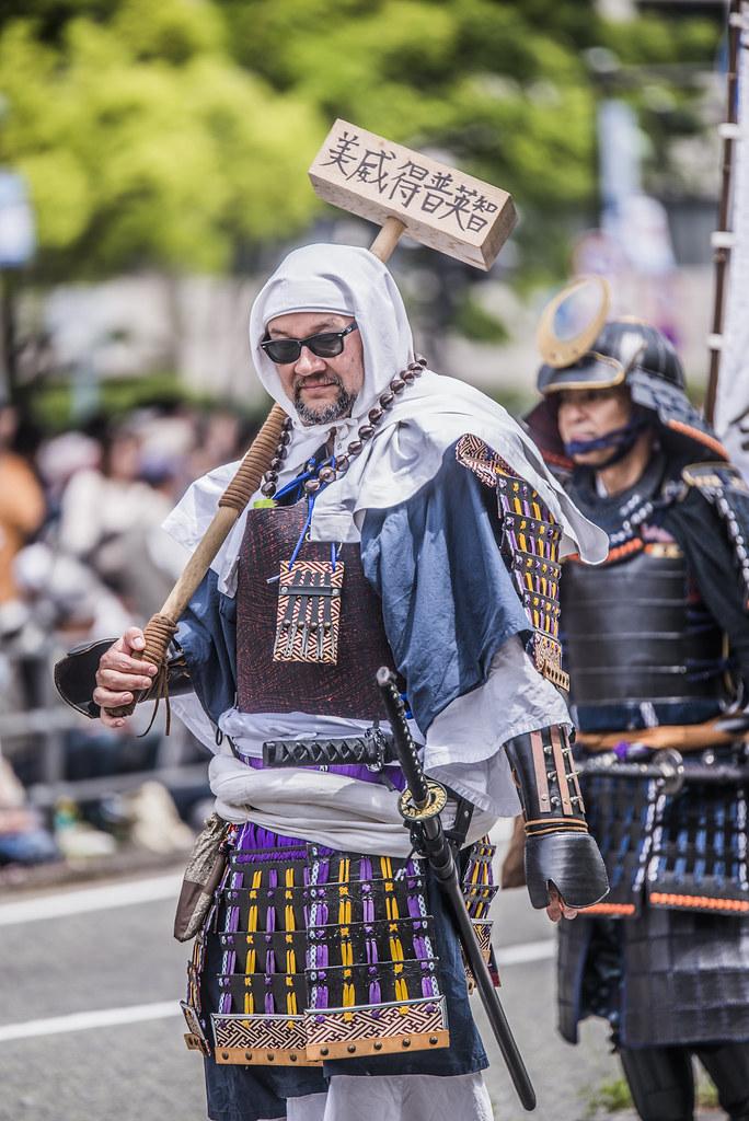 yokohama parade