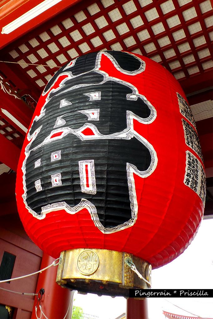 Chōchin lantern