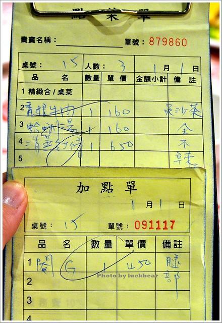 富美活海鮮南港店013-DSC_0754