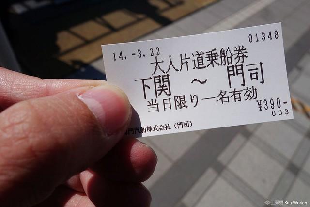 山口縣下關唐戶港_006