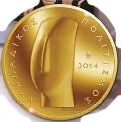 Greece Gold 50 Euro Coin obverse