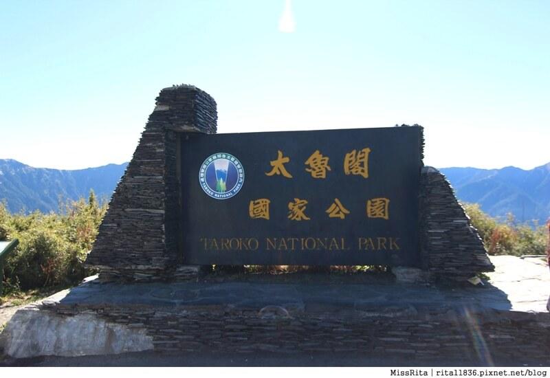 清境觀光巴士 合歡山 石門山16 (2)
