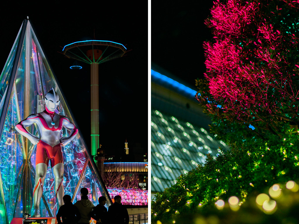 Ultraman at Tokyo Dome Winter Illumination
