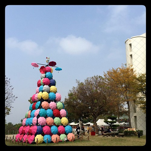 Good Morning Caotun! #taiwan #caotun #nantou #umbrella #art #台灣 #草屯 #南投