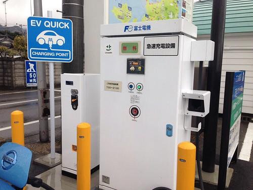 福田港 電気自動車用急速充電器