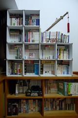 Workspace @ Home
