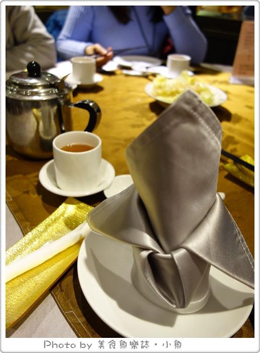 【台北大安】彭園湘菜館‧旅展餐券‧花膠排翅套餐 @魚樂分享誌